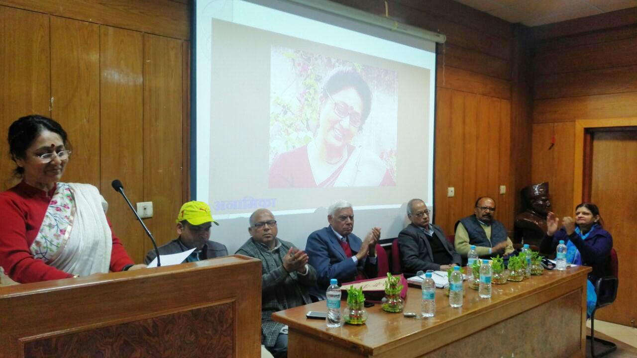 """""""काव्य संगोष्ठी"""": हिंदी विभाग द्वारा आयोजित"""
